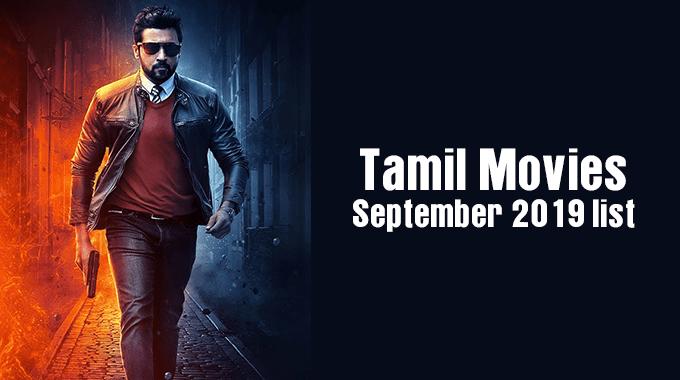 Tamil-Movie-List-September-2019