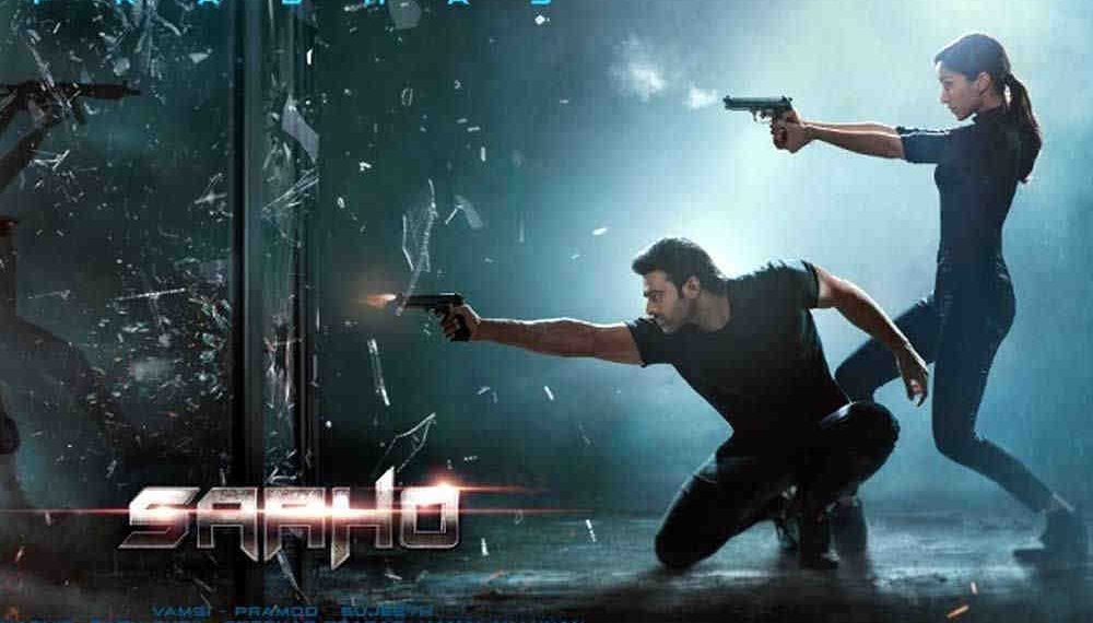 Tamil Movies of August 2019