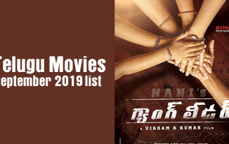 All of September Telugu Movies of 2019