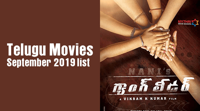 Telugu-movies-September-2019
