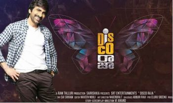 Latest Telugu Film Disco Raja Movie News And Updates