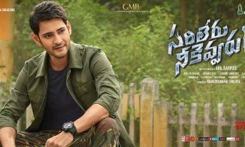 Mahesh Babu's Tollywood Film Sarileru Neekevvaru Full Movie Download is Leaked Online By Piracy Websites in HD, 720p, 1080p