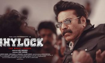 Mammootty's Shylock Full Movie Download Leaked Online For Free Download