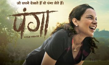 Latest Hindi Film Panga Full Movie Download is Leaked Online By Piracy Websites