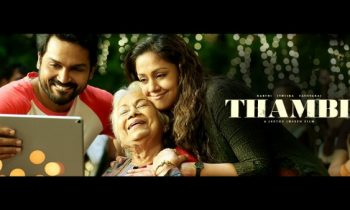 Thambi Full Movie Download is Leaked Online by Tamilrockers in HD, 720p, 1080p – Karthi's Latest Movie In Trouble